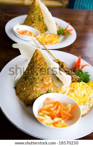 Typical Indonesian food from rice called nasi goreng. - stock photo