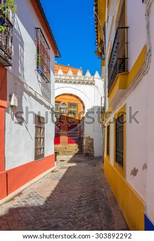 Typical nice clean city streets Cordoba, Spain - stock photo