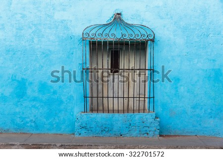 Typical old door decoration in the street of Trinidad, Cuba - stock photo