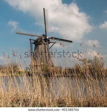 Typical old windmill in the Netherlands - stock photo