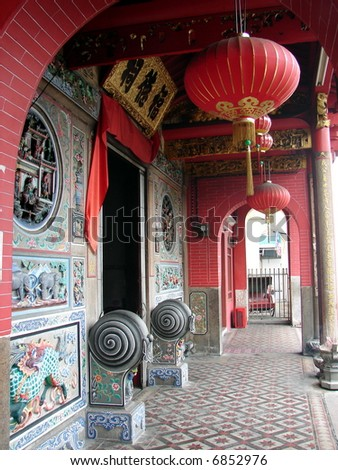 Typical oriental temple with Chinese Calligraphy, Lanterns, carving /painting sculptures, - stock photo