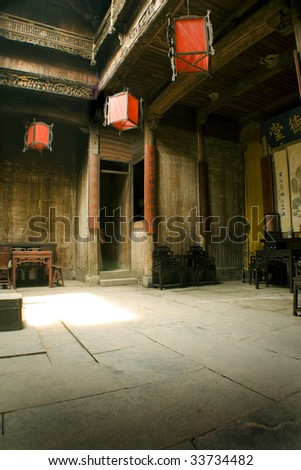 typical southern chinese courtyard building - stock photo
