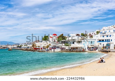 Typical whitewashed homes along the port area in Mykonos, Greece, Europe - stock photo