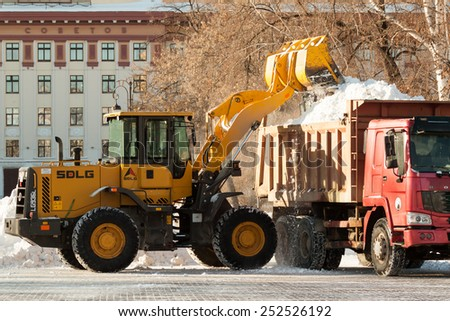 Tyumen, Russia - February 12, 2015: Clearing the snow near the building of Administration of the Tyumen region. Neighborhood streets Republic. - stock photo