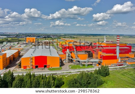Tyumen, Russia - July 20, 2015: Iron and steel works. Steel-smelting shop. View from quadcopter - stock photo