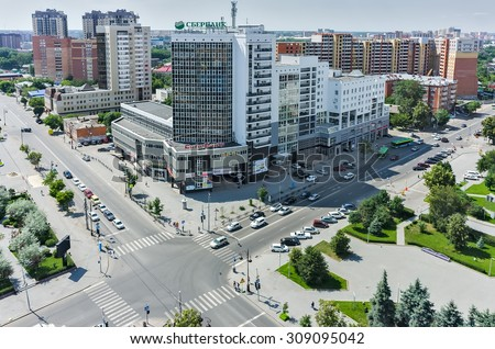 Tyumen, Russia - June 27, 2015: Intersection Pervomayskaya and Gercena streets. Office building with shops - stock photo