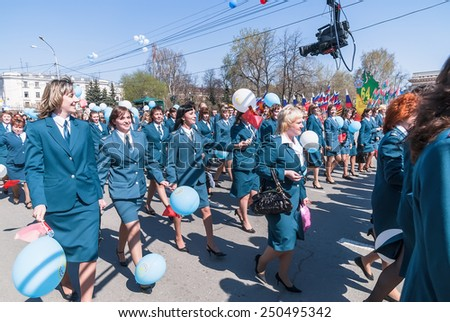 Tyumen, Russia - May 9. 2009: Parade of Victory Day in Tyumen. Staff of tax inspection goes on parade - stock photo