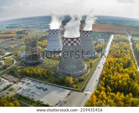 Tyumen, Russia - September 24, 2014: Aerial view on combined heat and power plant coolers - stock photo