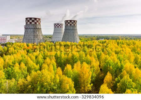 Tyumen, Russia - September 16, 2015: Aerial view on combined heat and power plant coolers - stock photo
