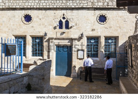 TZFAT (SAFED), ISRAEL - OCTOBER 24, 2014: Ashkenazi synagogue before Shabbat. Tzfat (Safed) is spiritual and artistic centre of Israel. - stock photo