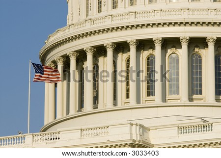 U.S. Capitol Washington D.C. series 03 - stock photo