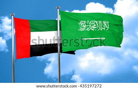 uae flag with Saudi Arabia flag, 3D rendering