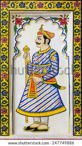 UDAIPUR, INDIA - OCTOBER 10: Beautiful picture on the City Palace wall on October10, 2013, Udaipur, India. - stock photo
