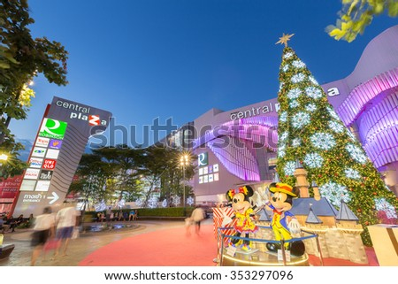 Udon thani, Thailand 29, 2015: Night view of Christmas Decorations at Central Plaza shopping mall Udon thani brance, Thailand.