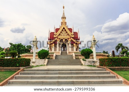 "UDONTHANI - MAY,20: The nice view of holy place of the city "" UDON THANI PROVINCE"" where located the holy pole of province .There are many people coming to pay respect everyday.THAILAND MAY,20 2015"
