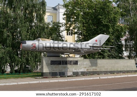 UFA/BASHKORTOSTAN - RUSSIA 17th June 2015 - Russian Mig 15 jet fighter memorial sits in the grounds of the Aviation University in Ufa providing inspiration for all students - stock photo