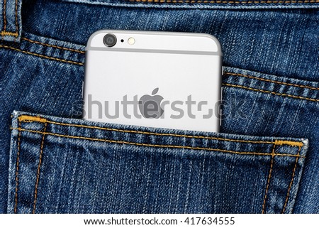 UFA, RUSSIA - 6 MAY, 2016: iPhone 6s Plus is a smartphone developed by Apple Inc. Apple releases the new iPhone 6s Plus