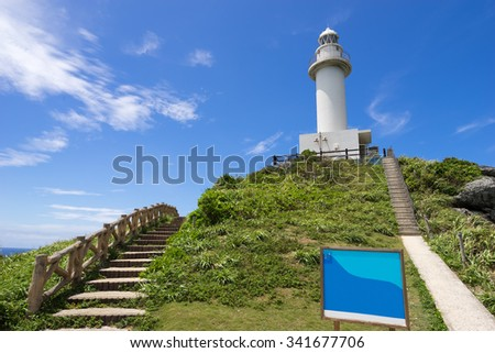 Uganzaki Lighthouse, located on the west of Ishigaki Island in Okinawa, Japan. It's a famous place as one of the best scenic point of sunset in Ishigaki Island.
