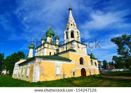 Uglich, Russia. Church of St John the Baptist on the Volga - stock photo