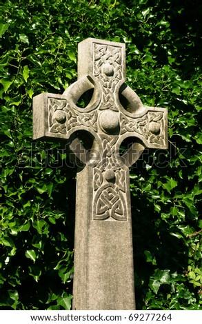 UK Scotland Stirling celtic cross sculpted from stone