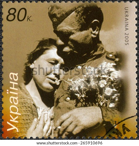 UKRAINE - CIRCA 2005: A stamp printed in Ukraine dedicated End of World War II, 60th anniversary, circa 2005 - stock photo