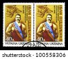 "UKRAINE - CIRCA 1996: A stamp printed in Ukraine shows a Ivan Piddubnyi - famous Ukrainian Wrestler with inscription ""Piddubnyi, Ukrainian Hercules, 1871 - 1949"", series ""Famous sportsmen"", circa 1996 - stock photo"