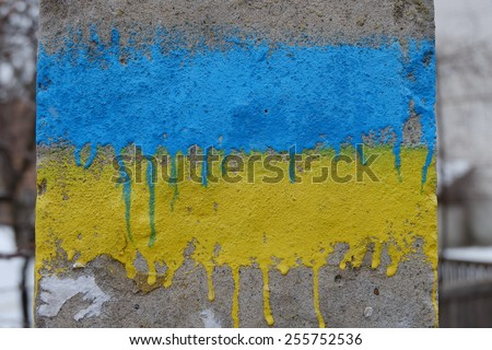Ukraine flag on the grunge concrete wall - stock photo