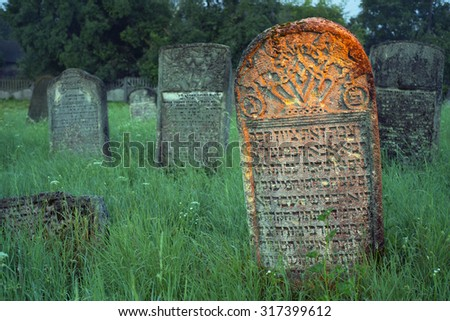 Ukraine, Galich- 24, July, 2015: At the Karaite cemetery in the village Zalukva near Galich  remained around 200 gravestone monuments. The oldest of them dated from the mid-XVIII century
