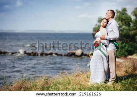 Ukrainian Wedding Bride And Groom 118
