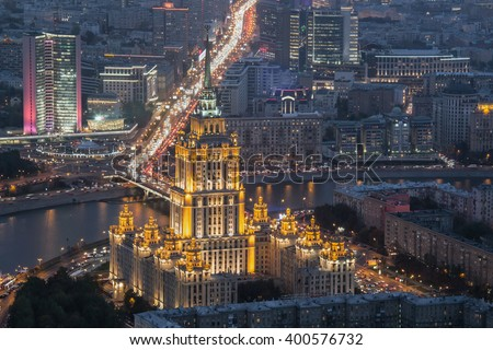 Ukraine hotel and New arbat street at night in Moscow, Russia, top view - stock photo