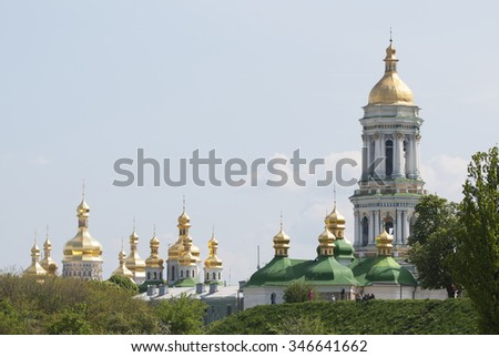 UKRAINE, KIEV - MAY 11, 2008: The Holy Formation Lavra