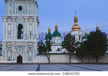 Ukraine Kiev sofia kievska orthodox cathedral close-up view of entrance bell tower and church complex at sunrise - stock photo