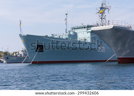 Ukraine, Sevastopol - September 02, 2011: Court Ukrainian Navy in Sevastopol until the establishment of control over the Crimea from Russia - stock photo