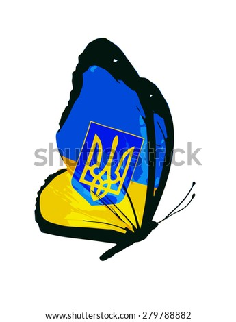 Ukrainian flag butterfly - stock photo
