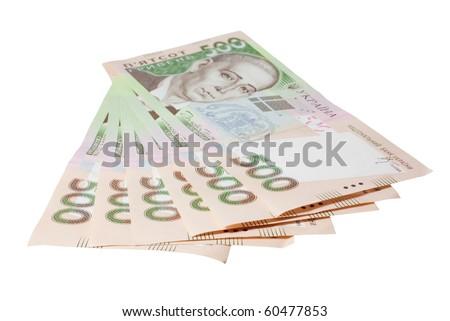 Ukrainian money (hryvnia). Isolated on white background with clipping path. - stock photo