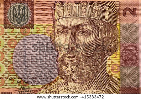 Ukrainian money - Prince Yaroslav the Wise is depicted on banknotes hryvnia