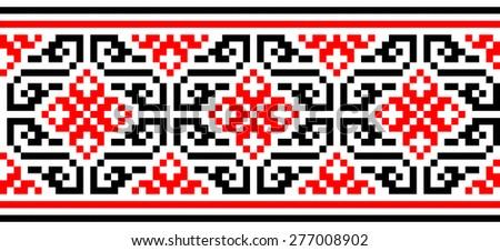Ukrainian pattern - stock photo