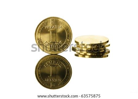 Ukrainian real coin hryvna  isolated on white background