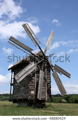 Ukranian windmill in the Pirogovo (museum near the Kiev)