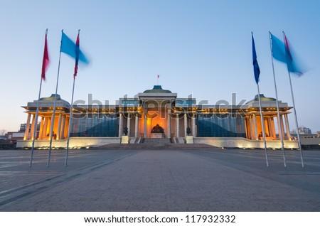 Ulan Bator / Ulaanbaatar, Mongolia: in front of the Parliament building, Sukhbaatar square - stock photo