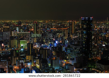 Ultramodern cityscape of Osaka, Japan the country's second largest city. - stock photo