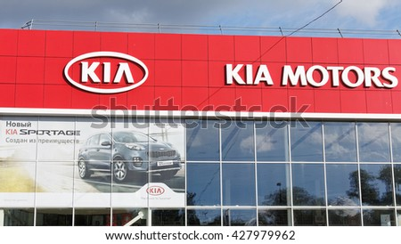 Kia Stock Photos Royalty Free Images Vectors Shutterstock