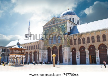 Umayyad mosque in Damascus, Syria - stock photo