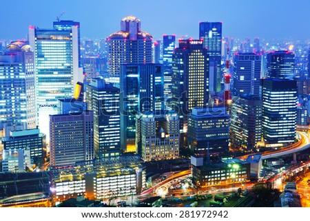 Umeda in Osaka - stock photo