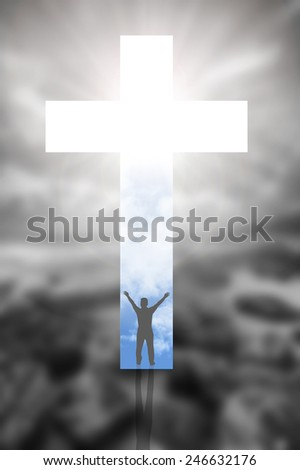 under the dark, if you have god in your heart ,you will find The gleam - stock photo