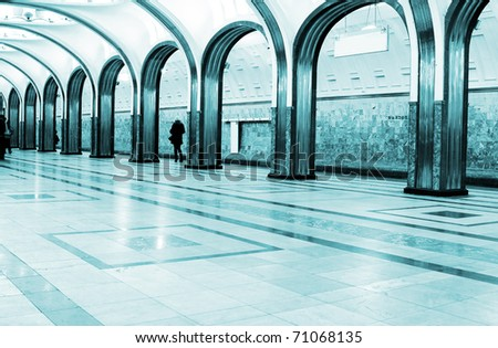 Underground station - stock photo