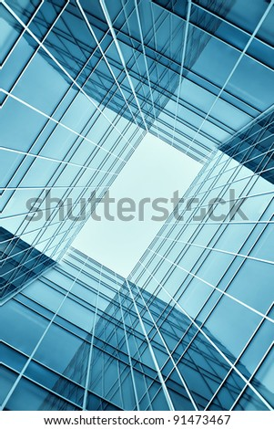 underside view to contemporary business real estate