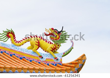 Unicorn Statue Chinese temple roof