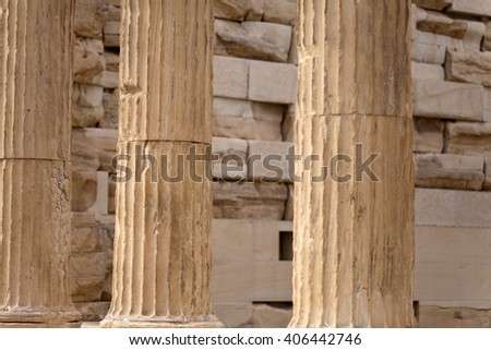 Unidentified ancient Greek ruins in Athens, Greece - stock photo