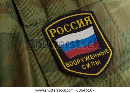 Uniform, chevron with russian flag - stock photo